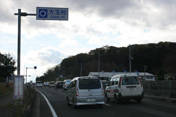 1116 福島026