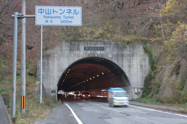 1116 福島033