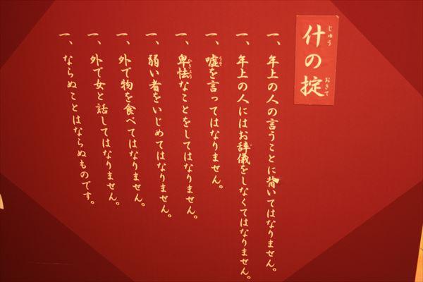 1117 福島004