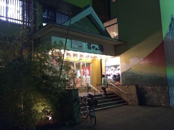 1117 福島024