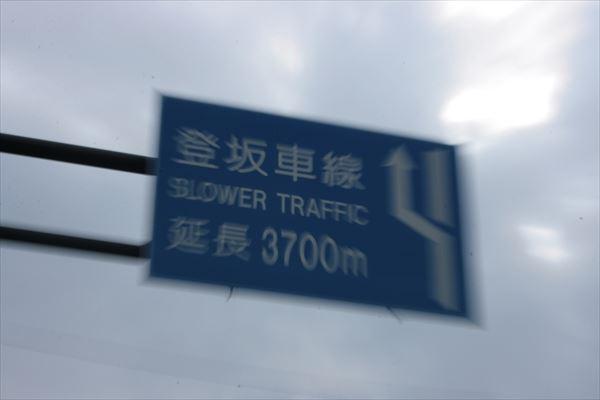 1118 福島008