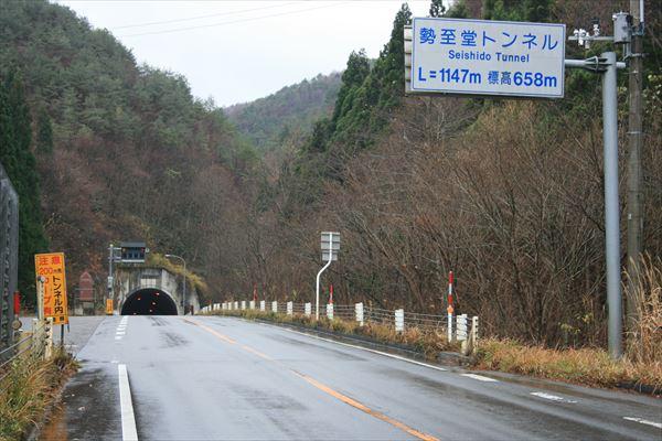1118 福島016