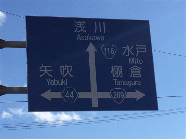 1119 福島002