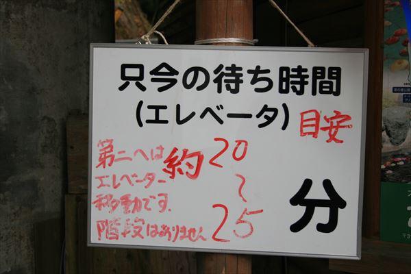 1119 福島022