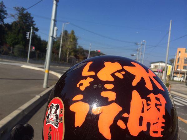 1122 茨城→東京003