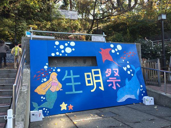 1123 東京→茨城005