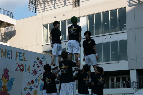 1123 東京→茨城028