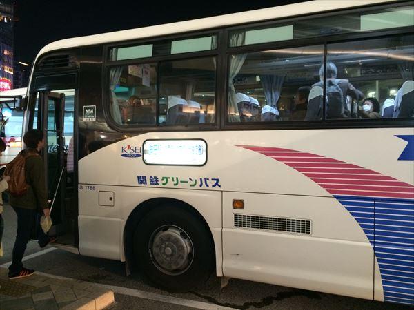 1123 東京→茨城033