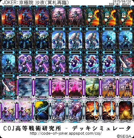 天草再生計画2