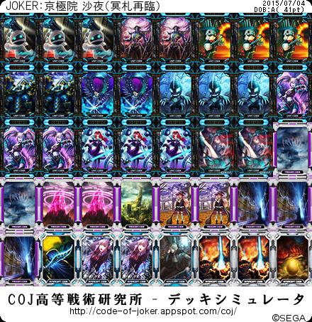 天草再生計画3