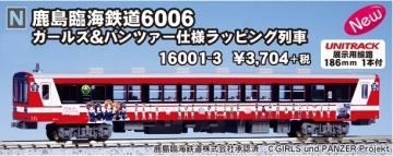 150505.jpg