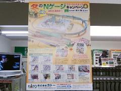 DSCN3796.jpg