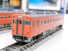 DSCN4008.jpg