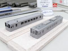 DSCN4026.jpg