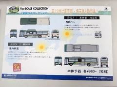 DSCN4065.jpg