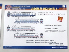DSCN4072.jpg