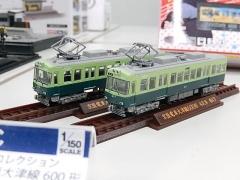 DSCN4077.jpg