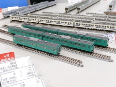 DSCN4081.jpg