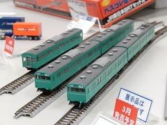 DSCN4083.jpg