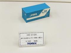 DSCN4087.jpg