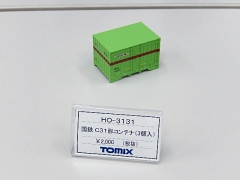 DSCN4088.jpg