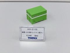 DSCN4090.jpg