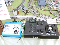DSCN4607.jpg