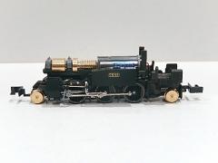DSCN4640.jpg