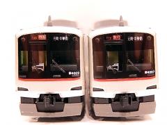 DSCN4738.jpg