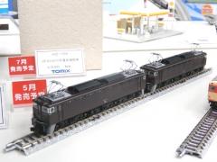 DSCN5099.jpg