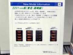 DSCN5106.jpg