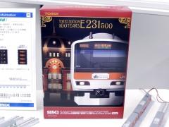 DSCN5107.jpg