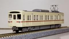 mca7059.jpg