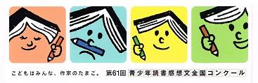 b770b.jpg
