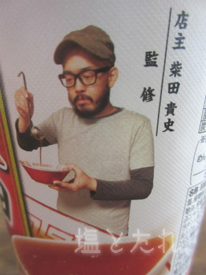 IMG_0423_20150720_01_しば田(カップ麺)