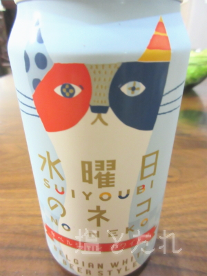 IMG_0446_20150723_水曜日の猫