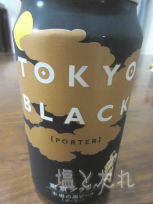 IMG_0603_20150729_東京ブラック