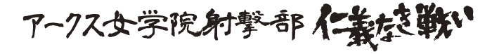 jkhokan20150415b.jpg
