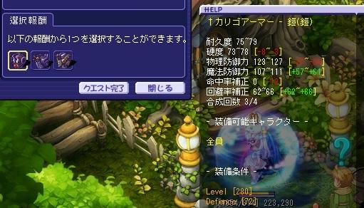 equipment32.jpg