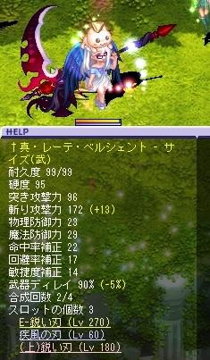 equipment37.jpg