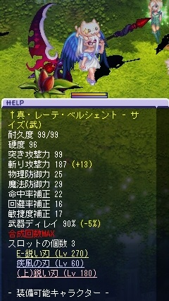 equipment38.jpg