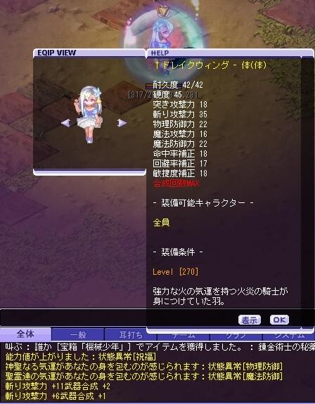 equipment39.jpg