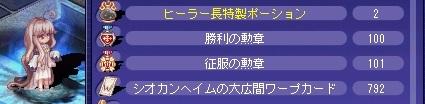 item8.jpg