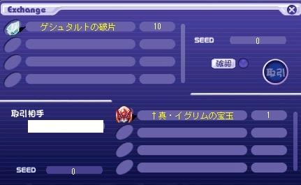 torihiki32.jpg