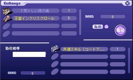 torihiki38.jpg