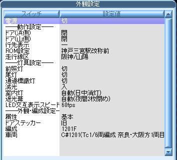 SnapCrab_NoName_2015-6-21_2-16-26_No-00.png