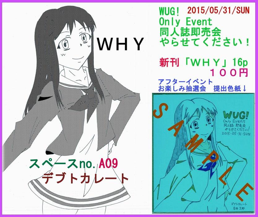 20150531cm834_699.jpg