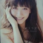 pyokoyamarurika003.jpg