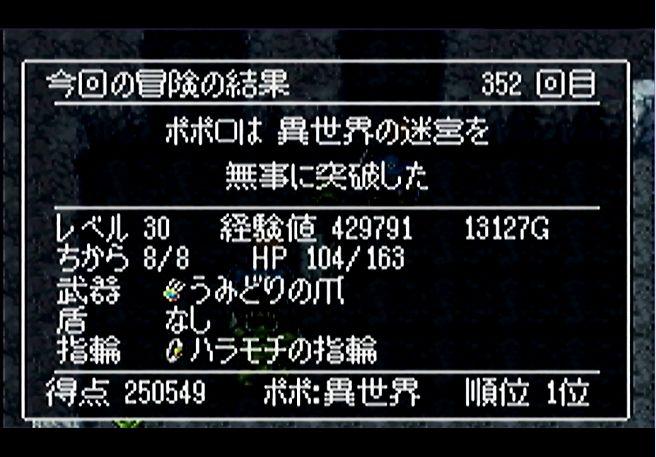 2015021900274126b.jpg