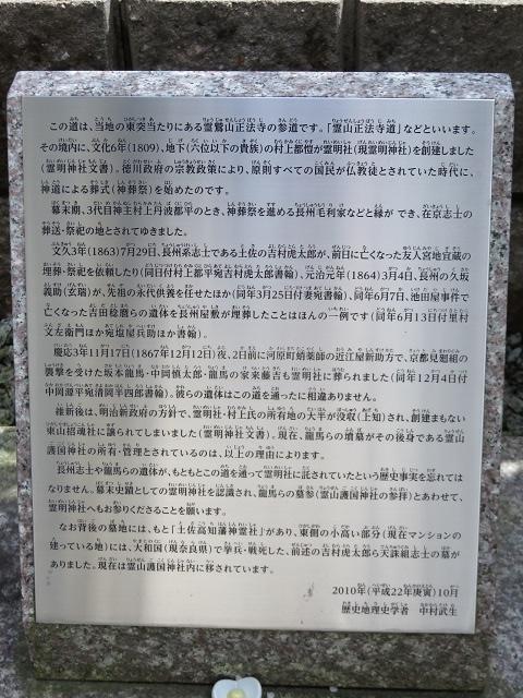 IMG_3175 葬送の道